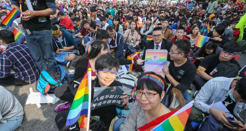 世界人權日》同婚大遊行1年後 同運團體痛批:婚姻平權法案毫無進度