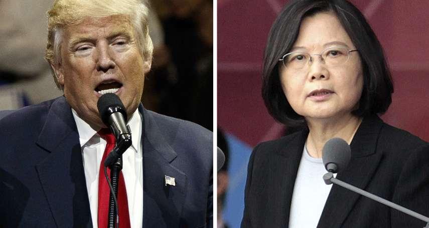 川普暗示將台灣當籌碼?  蔡英文:相信台美友誼會持續下去