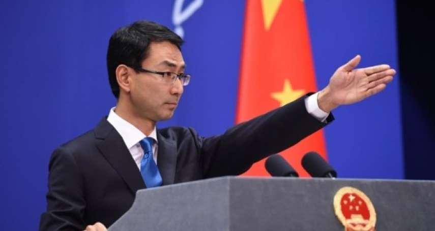 日媒稱台灣參與WHO有譜,中國使館怒斥:憑空編造假消息!