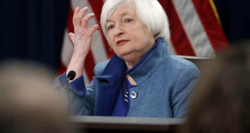 FED宣布利率不變!聯準會主席新任人選今揭曉