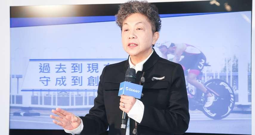 捷安特調整策略 杜綉珍:「在地生產」取代中國製造,未來將在歐洲設廠