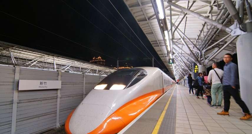 新冠肺炎嚇跑旅客 高鐵4月18日起周末離峰減時段減班
