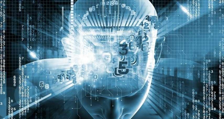 葉家譽觀點:科技發展的總經失衡影響