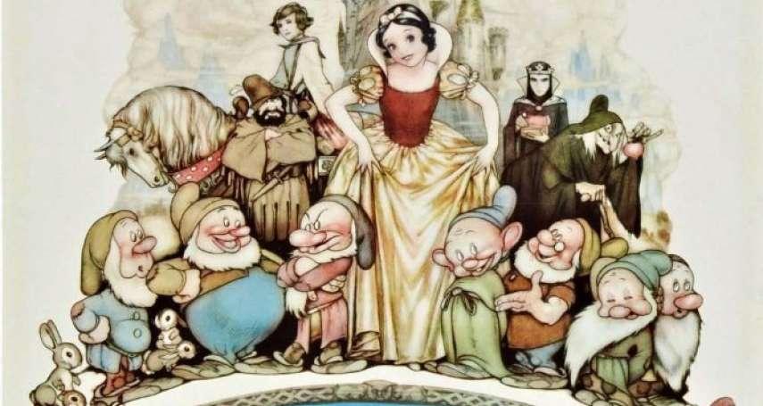 歷史上的今天》12月21日──迪士尼首位公主「出道」!經典動畫電影《白雪公主》首映
