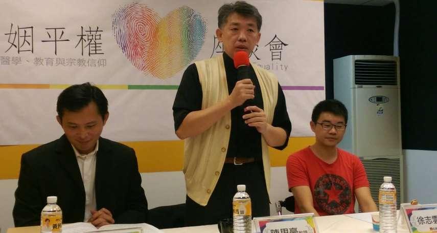反同婚公投辯論》牧師陳思豪挺平權發言全記錄:上帝給予陽光不分好人壞人,法律不也是這樣?
