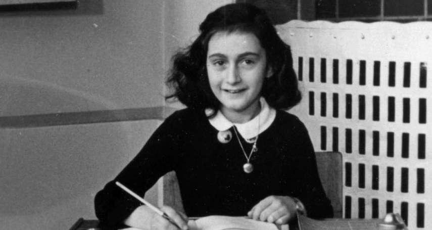 討厭戴牙套、喜歡溜冰、愛美留長髮……安妮.法蘭克私密書信英譯本出版 揭開少女罕為人知的幸福童年!