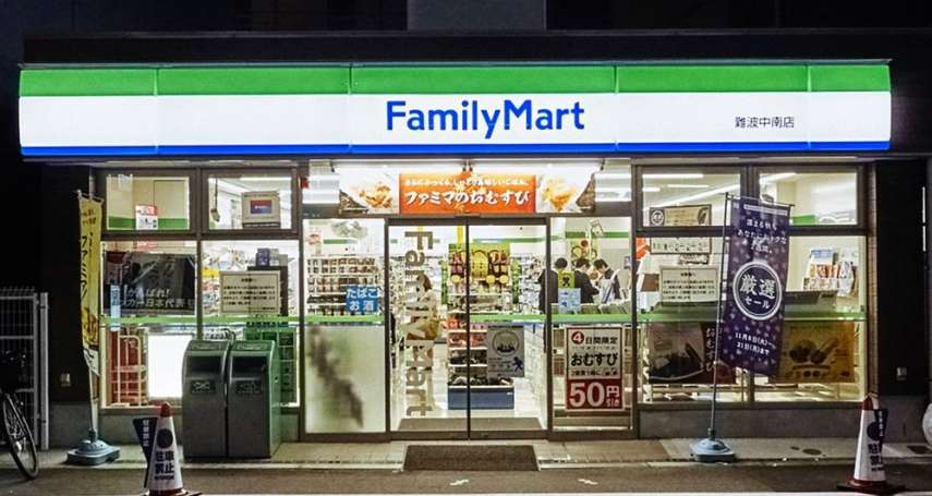 為何全家第一季營收、獲利創新高,統一超卻衰退?實體零售不是很慘嗎?