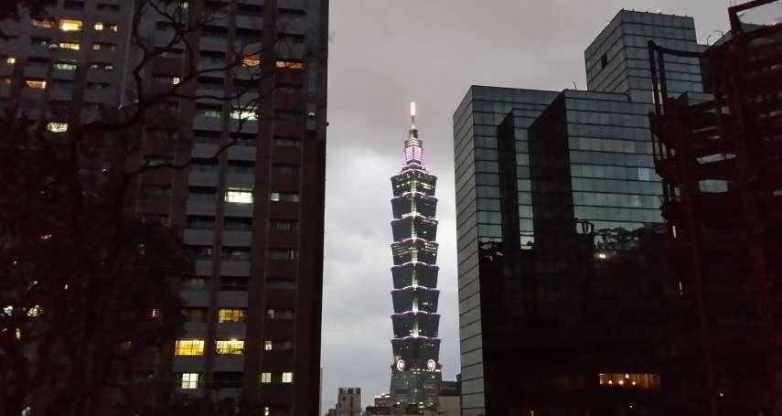 IMD世界競爭力評比台灣表現9年來最差 國發會指原因出在勞基法