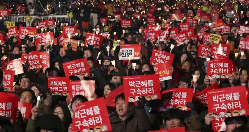 南韓軍方2017年秘密計畫:力挺朴槿惠執政,宣布戒嚴,鎮壓示威民眾,逮捕在野黨議員,控制新聞媒體