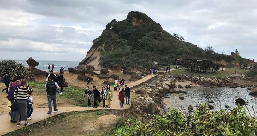 高洺塗觀點:千萬別讓台灣觀光全球化競爭力死當