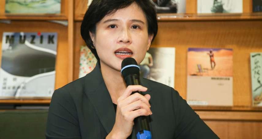 鄭麗君:同志不需赴國外結婚,台灣婚姻平權之路往前邁進一大步