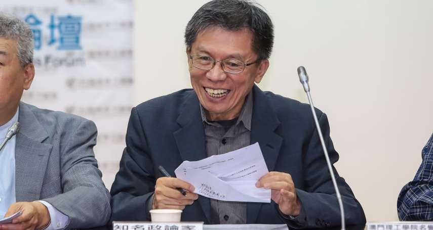 韓國瑜議會處女秀遭綠營猛攻  沈富雄打了這個分數