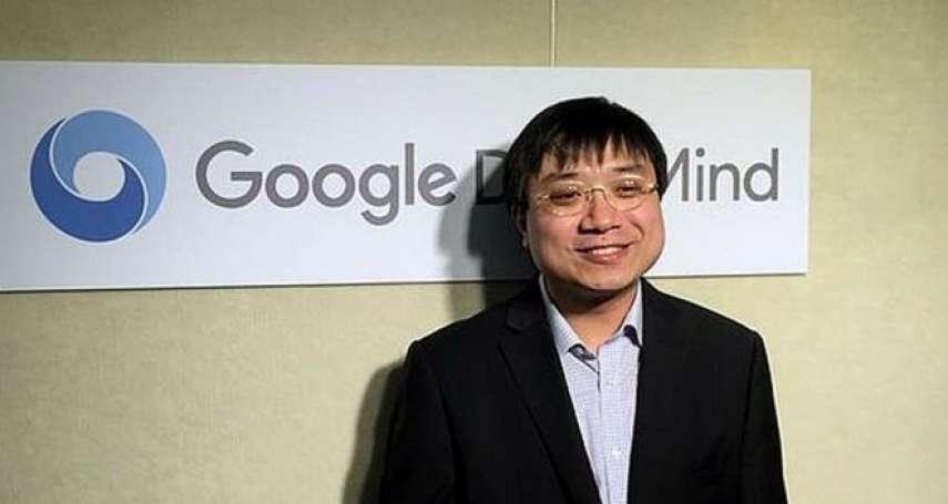 黃士傑恩師:AlphaGo表明人腦已鬥不過AI