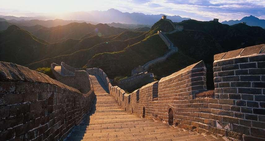 中華的失焦與現代東亞的形塑:《發現東亞》導讀