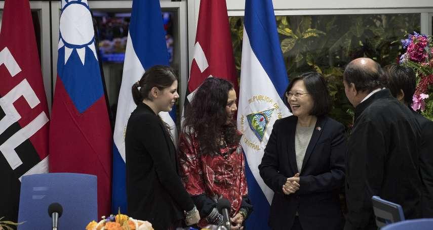 未有任何挺台灣參與聯合國動作?外交部:尼加拉瓜重心放在國內局勢