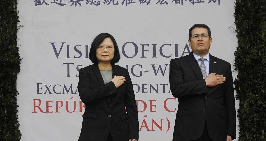 宏都拉斯沒拿中國疫苗!薩爾瓦多是給AZ疫苗 外交部暫無邀訪友邦高層計畫