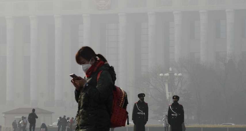 美駐中使館監測空汙滿10年 中國網民齊聲道謝:讓我們知道什麼是「PM2.5」!