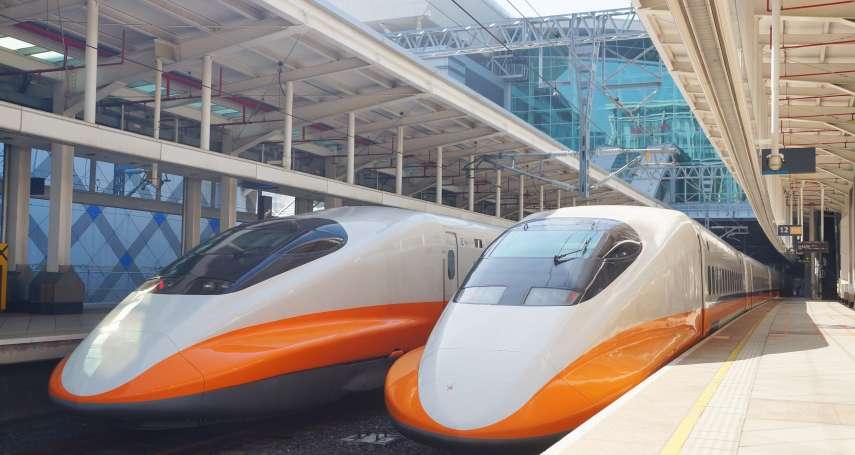 國慶連假最後一天!疏運北上人潮,高鐵加開2班加班車