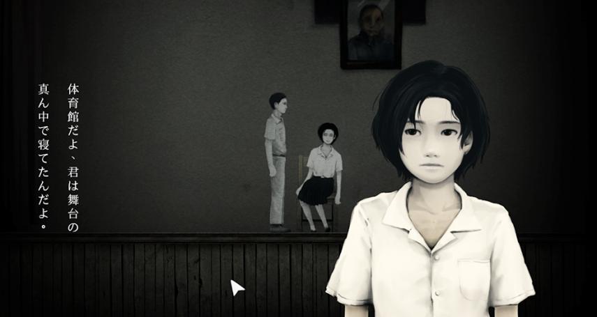 為何台灣電玩《返校》能夠震撼國際?25年前的真實歷史,比遊戲更讓人毛骨悚然