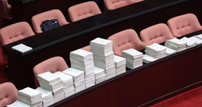 疫情升溫 立法院17日委員會全數暫停 18日修憲委員會推選5召委