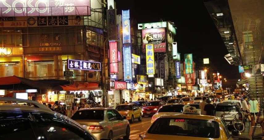 余宜芳專欄:市場之旅的一天