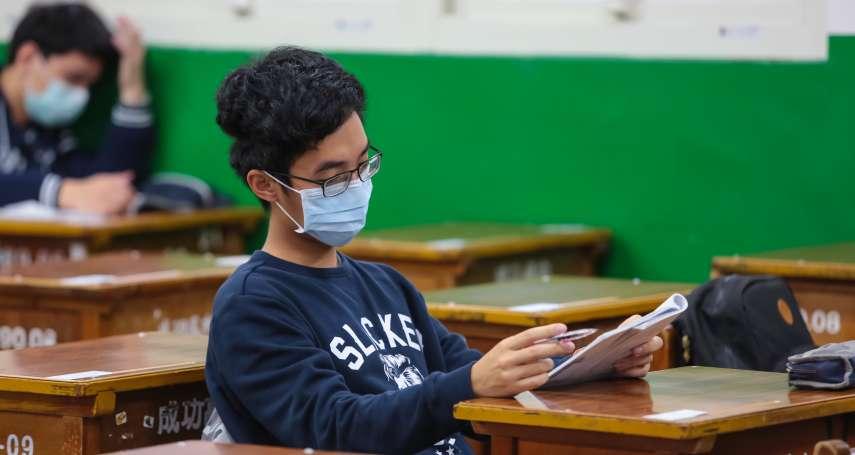 學測後天照常舉行 大考中心:3大類考生得在隔離試場應試