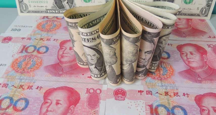 川普的子彈,果然要飛一會兒!人民幣兌美元匯率貶破7大關,新台幣恐連動貶值?