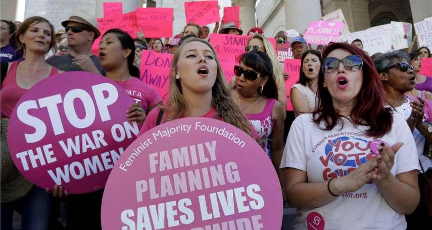 妳的身體不是妳的身體》川普政府新命令:診所提供「墮胎轉診」就停止補助