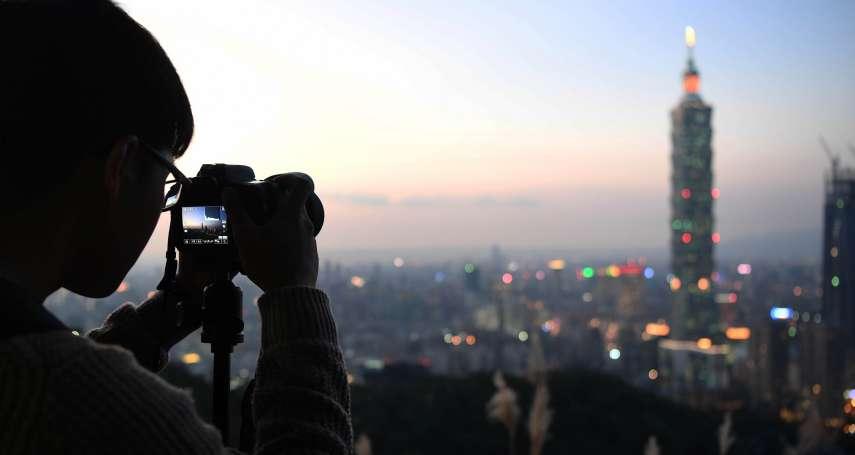 陳建宇觀點:台灣花拳繡腿的觀光政策