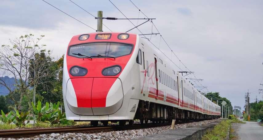 普悠瑪、太魯閣列車安全系統再升級 關ATP限速60公里