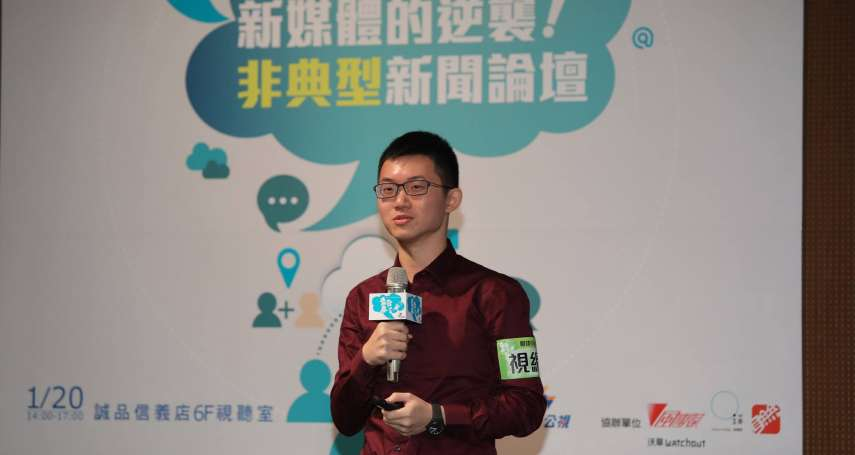 中國網軍收購「眼球中央電視台」開價70萬?粉絲戰翻:原來我只值2塊錢!