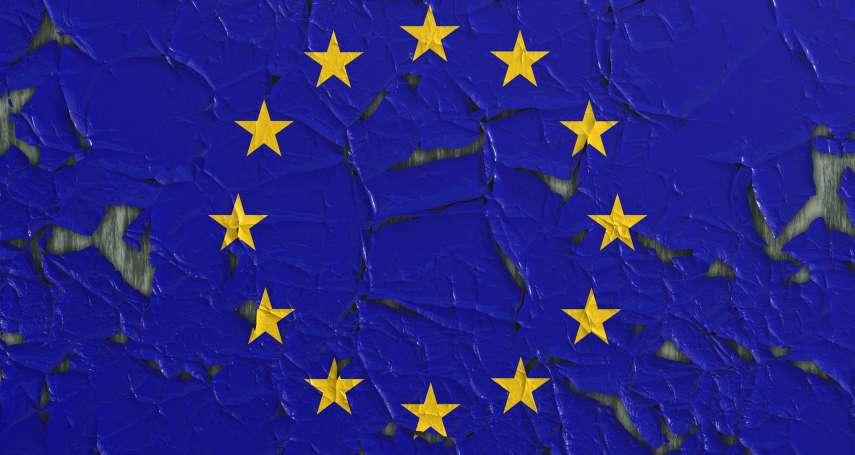 歷史上的今天》2月7日──《馬斯垂克條約》簽署,歐洲開始追逐「歐盟一體化」世紀大夢