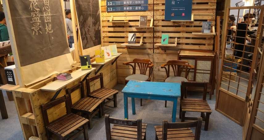 讀者在哪裡?台北國際書展 探討出版困境、尋找新世代讀者
