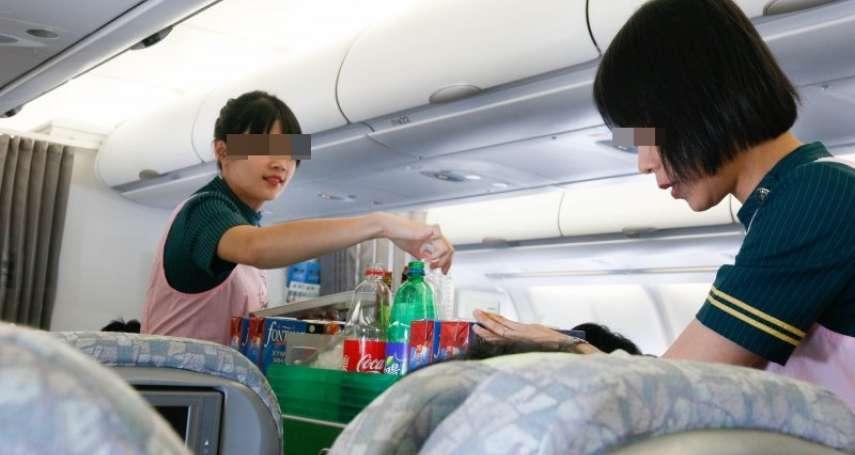 搭飛機最好別碰這5大「細菌窩藏地」!空姐揭機上最髒的恐怖真相,看完真的渾身不舒服…