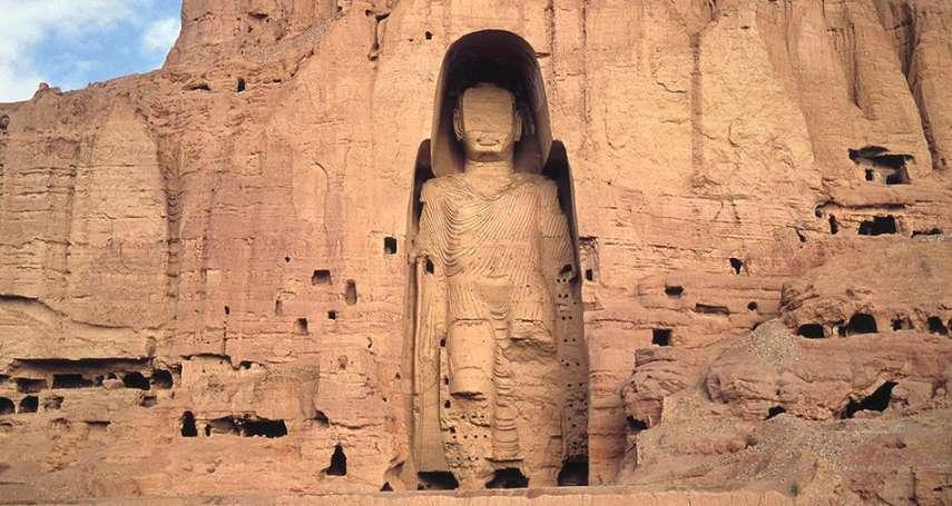歷史上的今天》2月26日──阿富汗神學士政權下令摧毀千年佛教珍寶「巴米揚大佛」