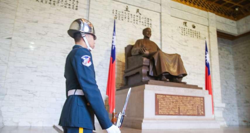 汪浩專文:改變台灣命運的那一天