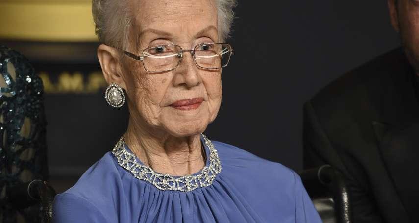 打破種族與性別藩籬的英雄》電影《關鍵少數》原型人物凱薩琳.強森辭世 享嵩壽101歲