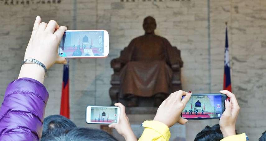 促轉會批慶祝光復節是歌頌獨裁者 國民黨酸:東廠忘了行政分際
