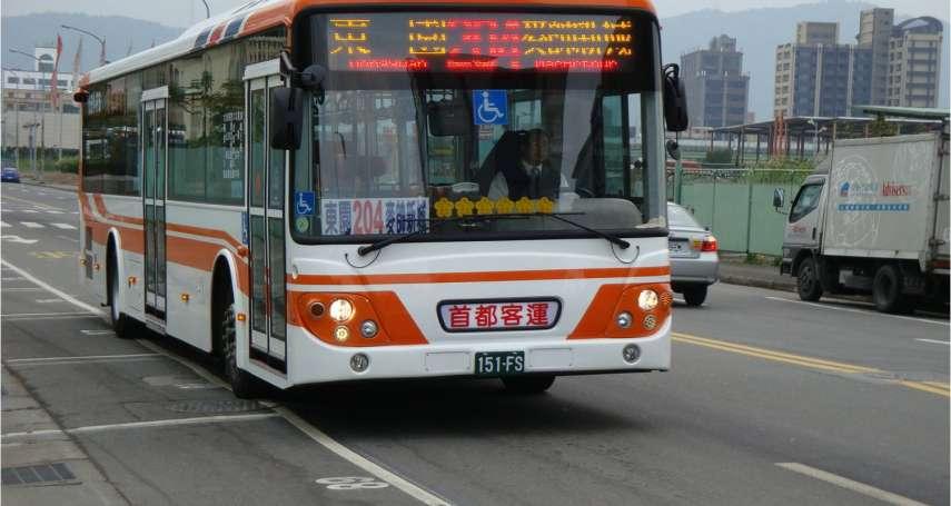 記得「嗶嗶」才有優惠!2月1日起上下車都要刷卡,才享有大台北捷運、公車轉乘優惠