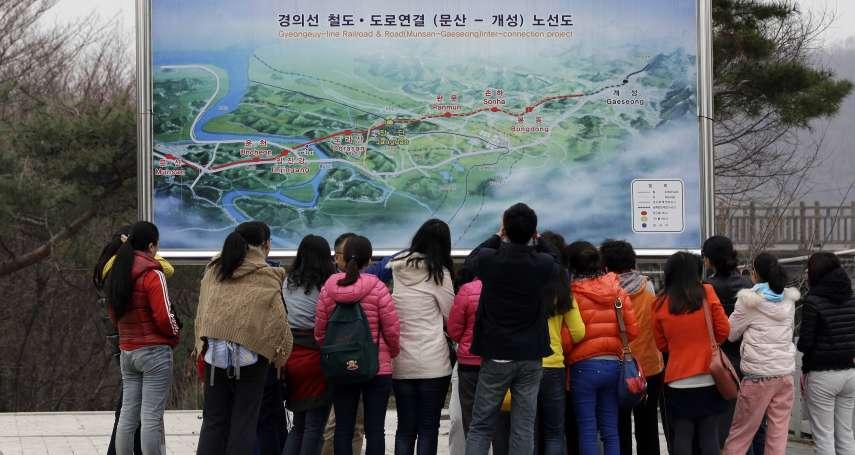 新新聞》高調禁自由行打蔡英文,再操縱團客助韓國瑜