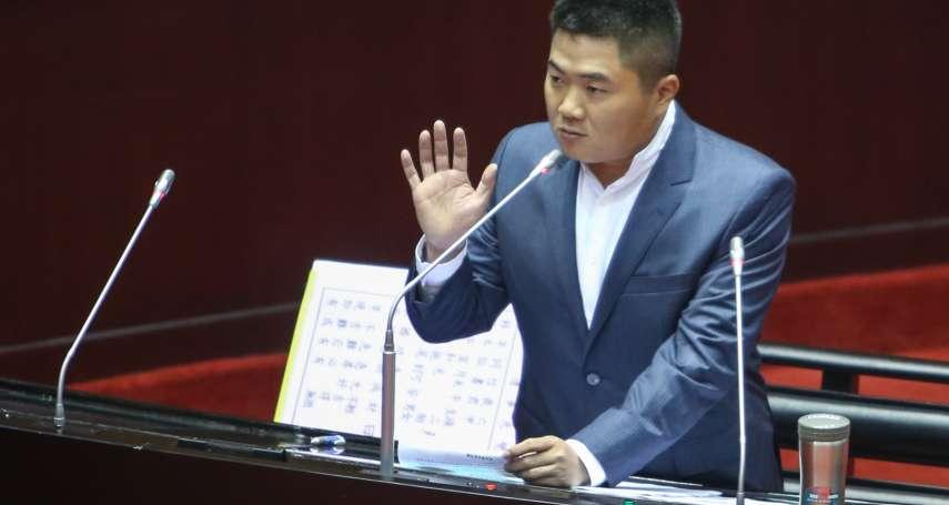 顏寬恒名下土地70筆 存款1.4億元超越王金平
