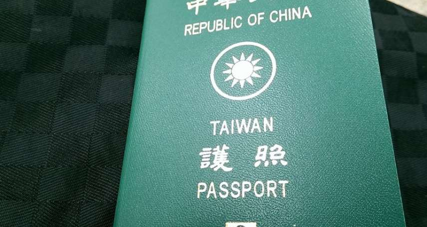 護照將增第三性別 外交部:技術上無困難