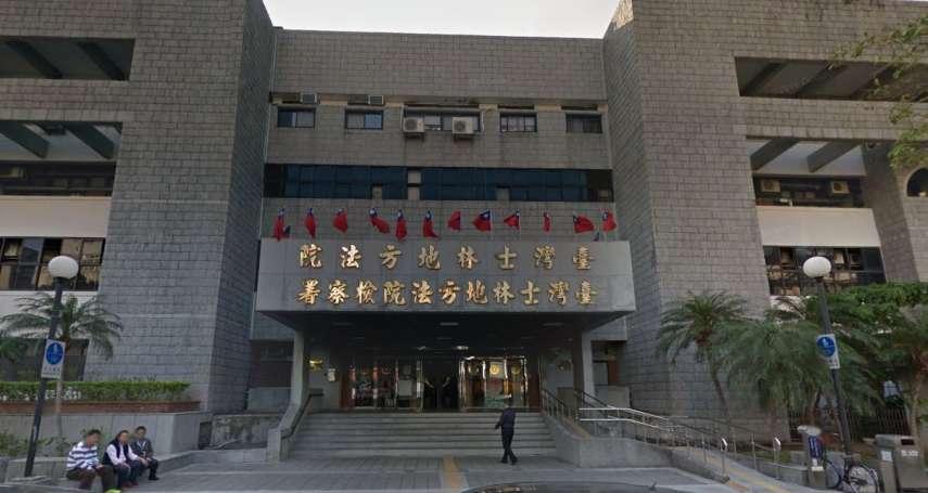 劉冠軍盜公款買台積電股票現值1.3億 家人想討回踢鐵板