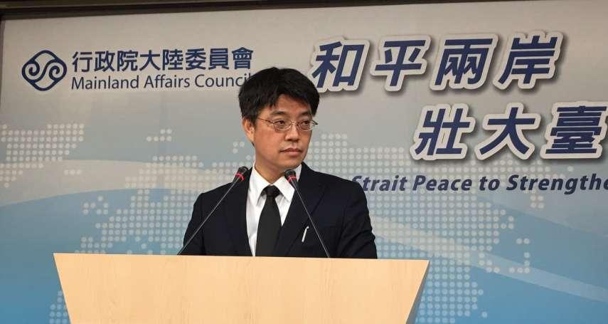 大愛因中國停播新劇 陸委會:勿加深兩岸隔閡和誤解