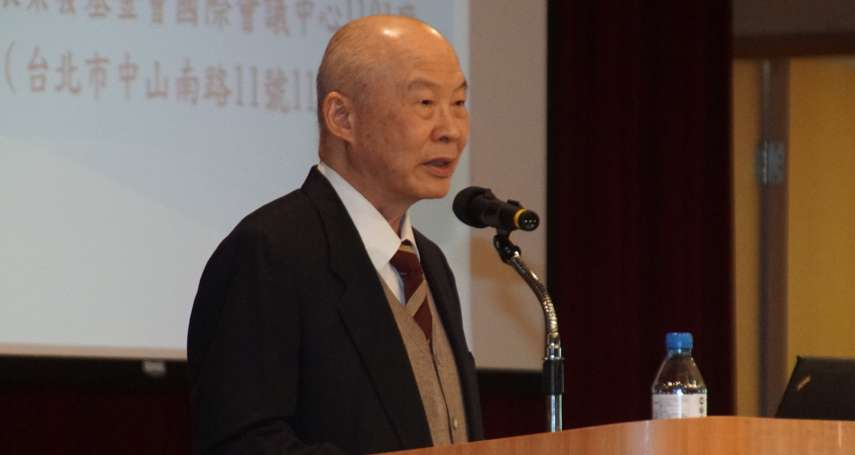 觀點投書:尋找「楊仁壽」、「蘇永欽」大法官
