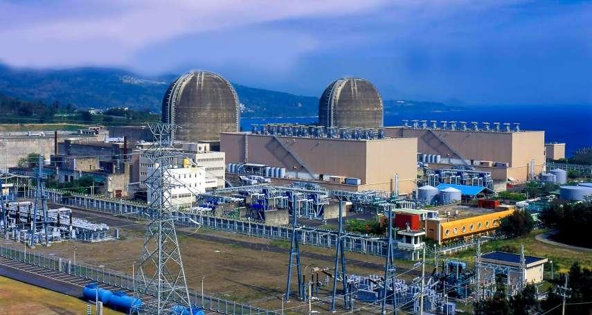 觀點投書:「核」以永續發展? 綠與核的拉鋸