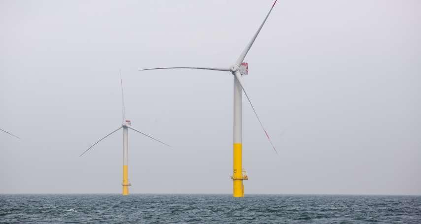 以核養綠衝擊綠能投資?風電商更怕另一件事