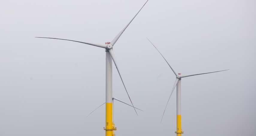 5家日企聯合投資wpd雲林風場!看好日本離岸風電發展,盼來台學經驗
