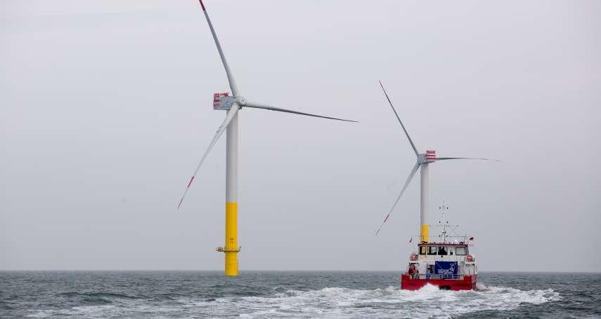 首批離岸風機在地供應鏈成形 西門子歌美颯將和2本土商簽採購合約