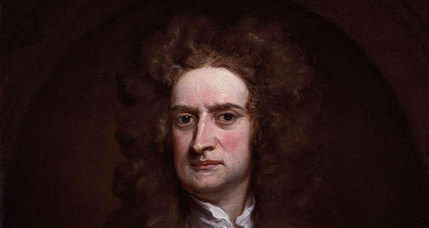 鄧鴻源觀點:論康熙與牛頓